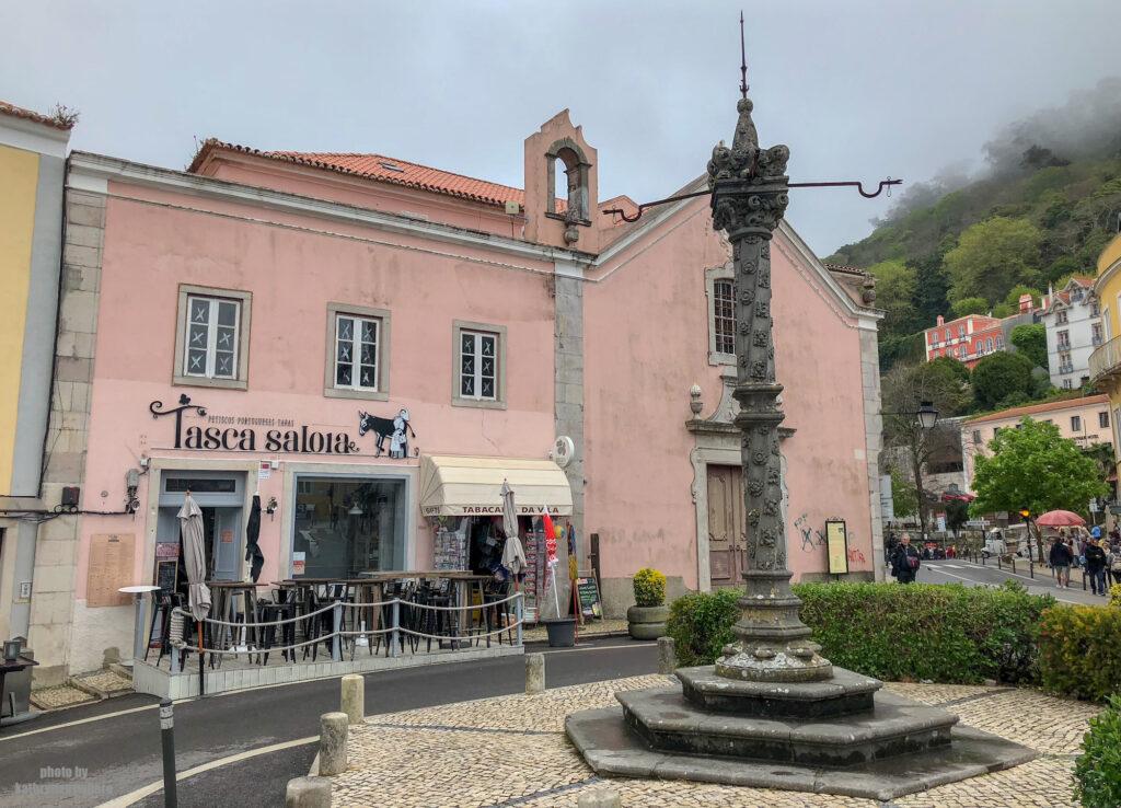 Tasca Salaia restaurant in Sintra, Lisboa, Portugal
