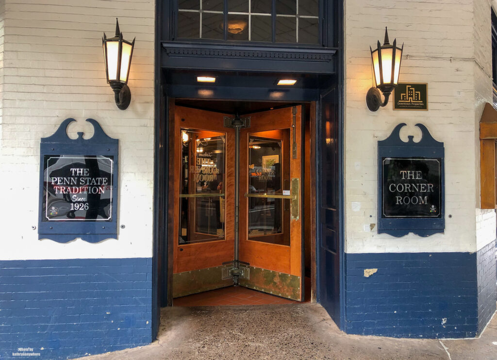 The welcoming doors to The Corner Room - old restaurant in State College, PA