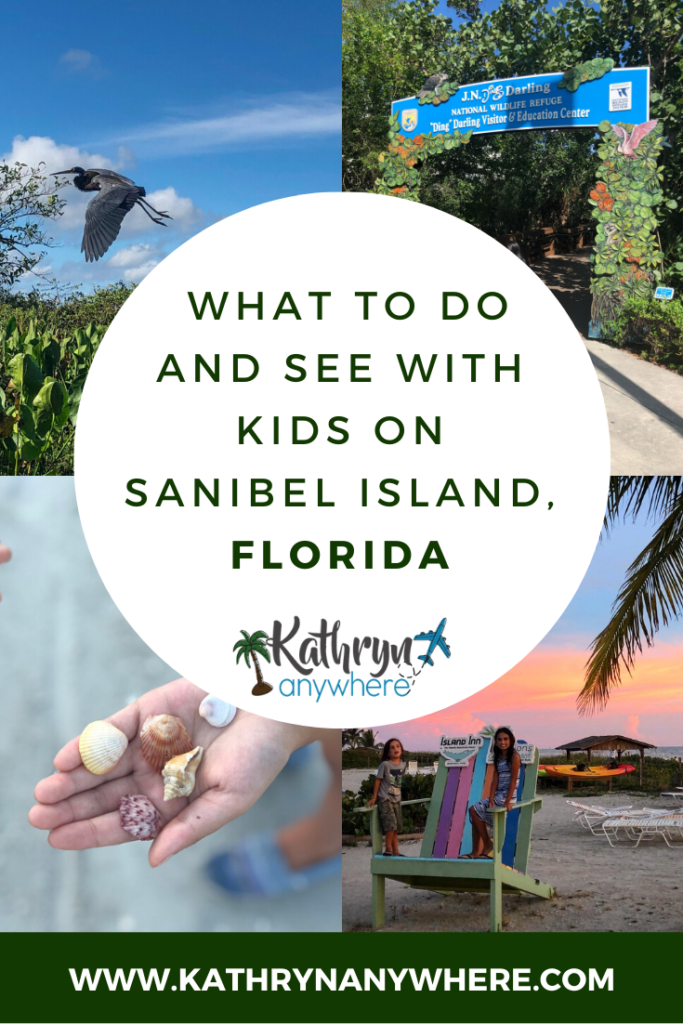 What to do and what to see on Sanibel Island with kids. Enjoy sunsets, shelling, abundant wildlife and birding, great ice cream, and more! #sanibelisland #floridavacation #southwestflorida #visitflorida #nationalwildliferefuge #periwinklepark #sanibel #shells #famiytravel #familyfriendly #familyespaces