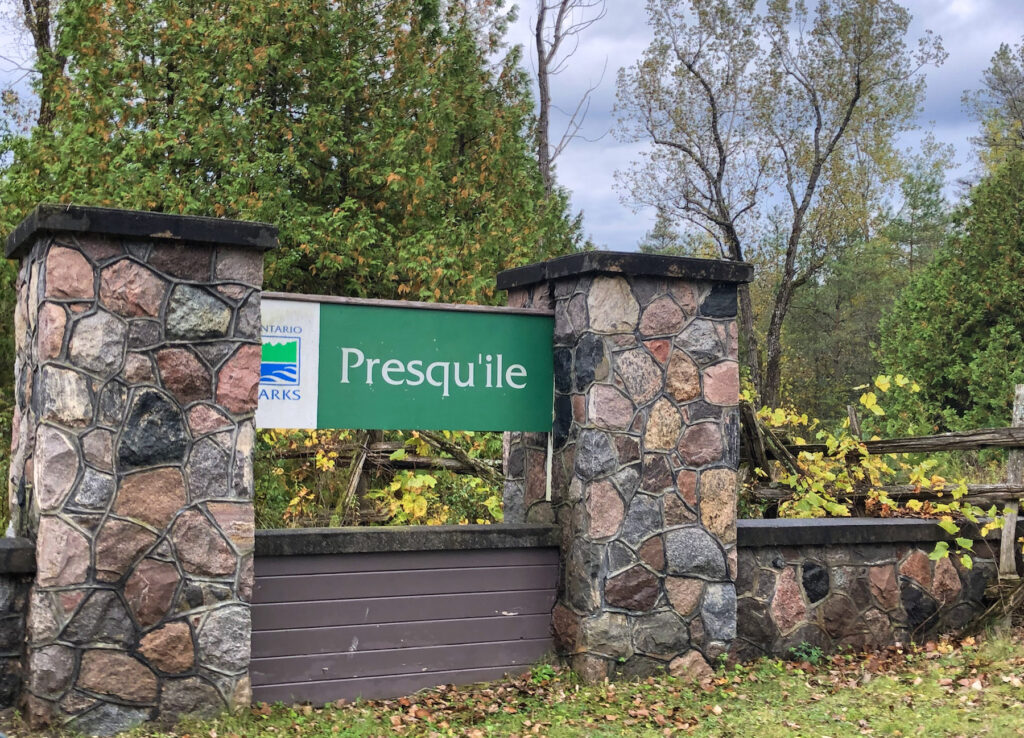 Presqu'ile Provincial Park signage