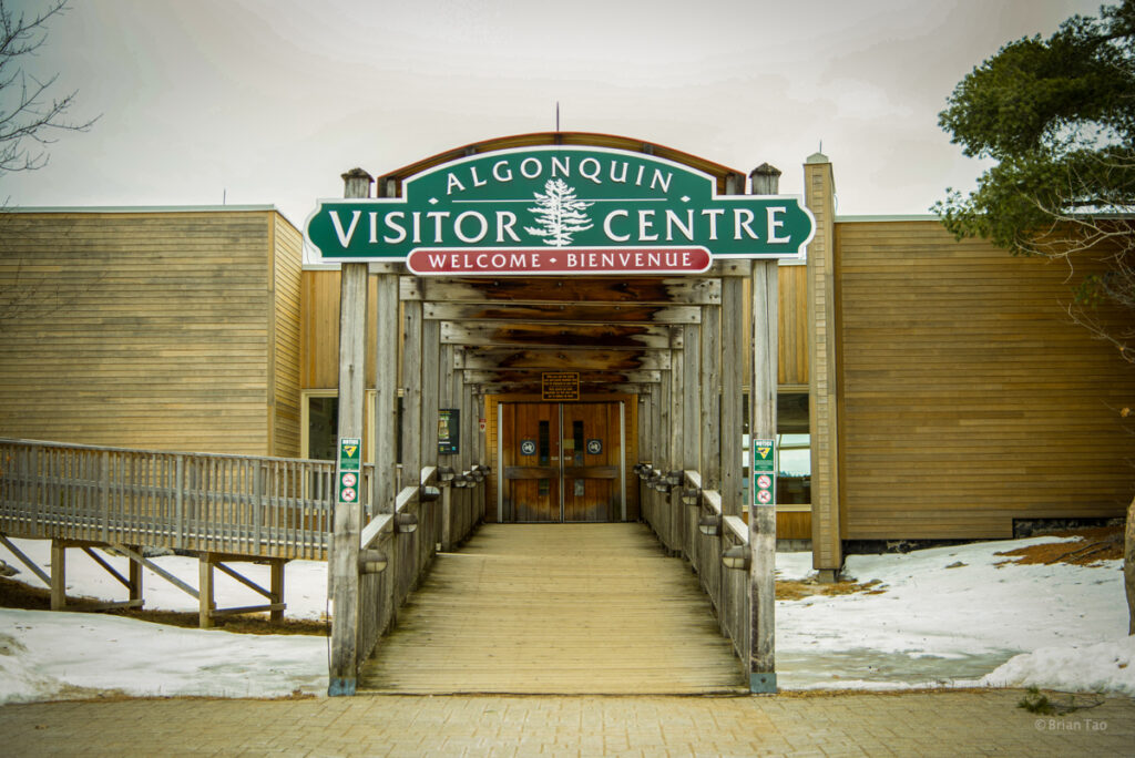 Algonquin Provincial Park visitor centre building exterior face on - photo by Brian Tao